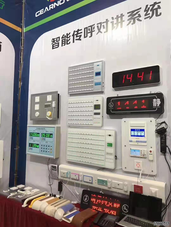 中心供氧系统供应_中心供氧设备_中心供氧系统