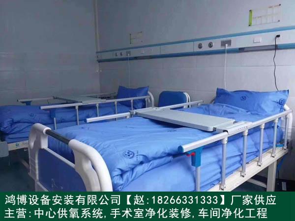 医疗中心供氧系统江苏中央供氧设备厂值得信赖